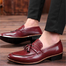 Fashion Vintage Men Brogue Shoes Pu Leather Tassels Casual Shoes With Anti-Bacterial Lining and Insole Popular Oxfords