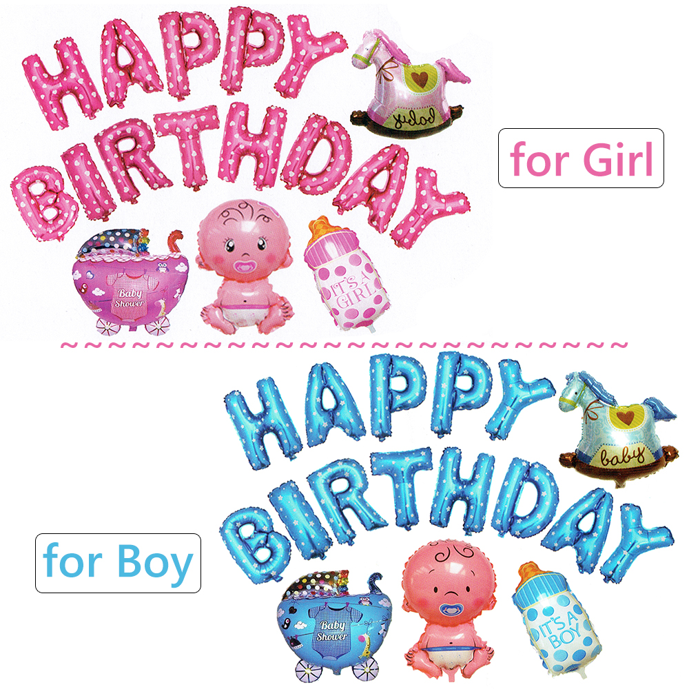 Girl Happy Birthday Balloon Set/Boy Party Decoration Suit, 13pcs 16-inch Letter