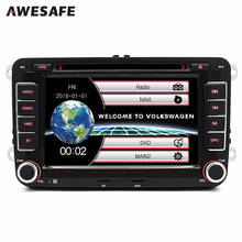 2 Din 7″ Car DVD Player With GPS Navigaiton RDS For Volkswagen VW Passat POLO GOLF Skoda Seat Leon Passat Tiguan  Radio Stereo