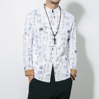 Chinese Style Retro Long sleeved men Shirt size S M L XL XXL White Yellow Cotton and Linen mens Shirts Loose Comfort