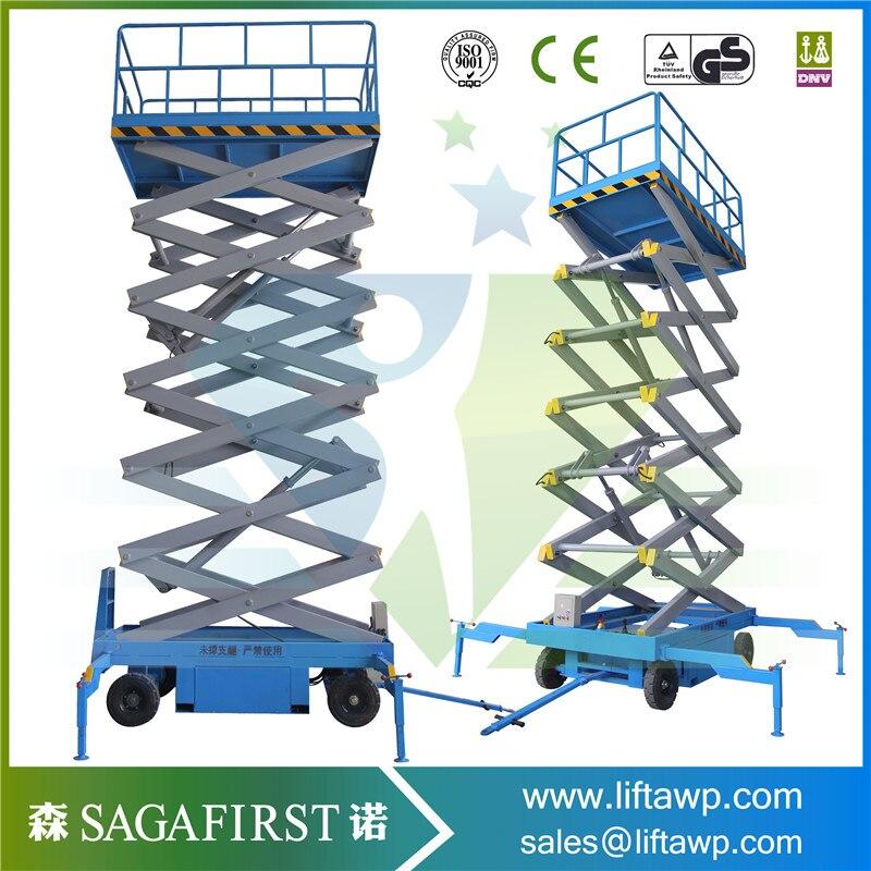 6-11 Meters Electric Scissor Lifting Machine