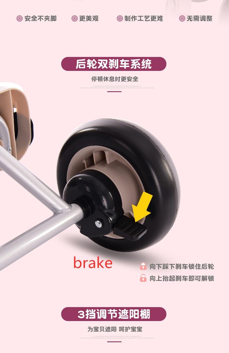 Cheap Carrinho de três rodas