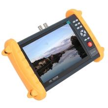 7 дюймов HD Тестер CCTV тестер IP контроля TVI CVI AHD тестер аналоговых камер 1080p Wifi PTZ IP камера ONVIF Поддержка 12V2A POE выходная мощность