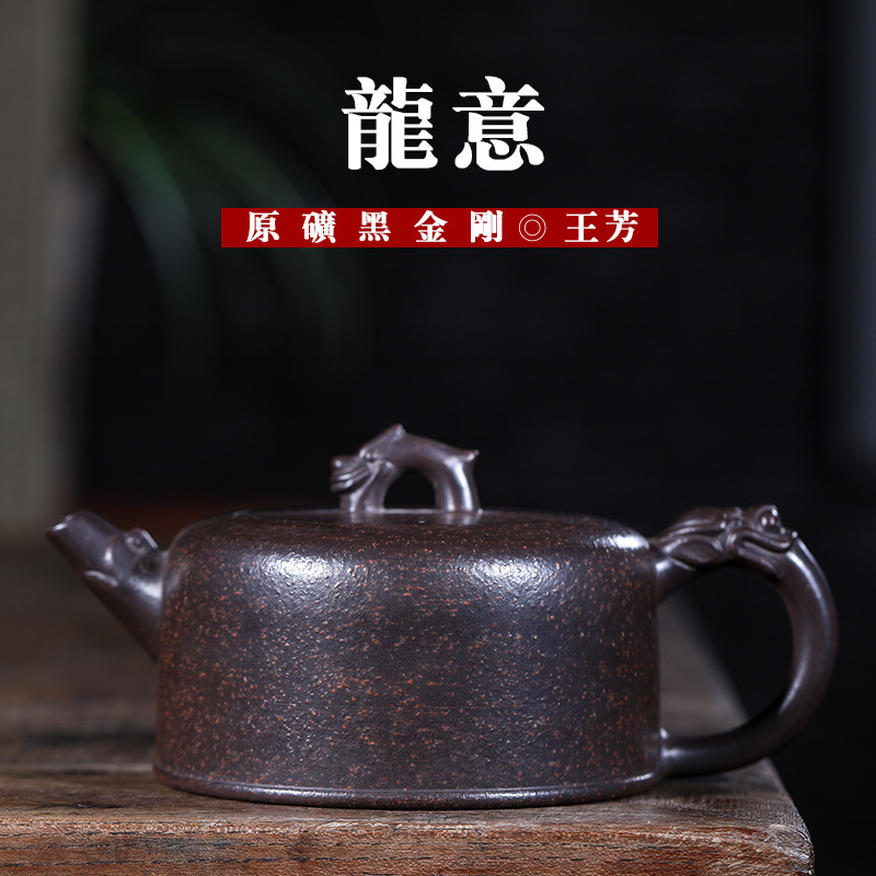 Ore Pottery Teapot Dragon. Black Gold Just Wang Fang Ming Home Pure Manual Travel Tea Set Wholesale A Piece Of Generation HairOre Pottery Teapot Dragon. Black Gold Just Wang Fang Ming Home Pure Manual Travel Tea Set Wholesale A Piece Of Generation Hair