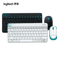 Neue ankunft Ursprüngliche Echte Logitech MK240 drahtlose tastatur und maus computer Combos Mini Tastatur und Maus
