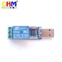 Hobimart b04 lcus-1 usbリレーモジュールusbインテリジェント制御スイッチ用arduino制御スイッチモジュール#14