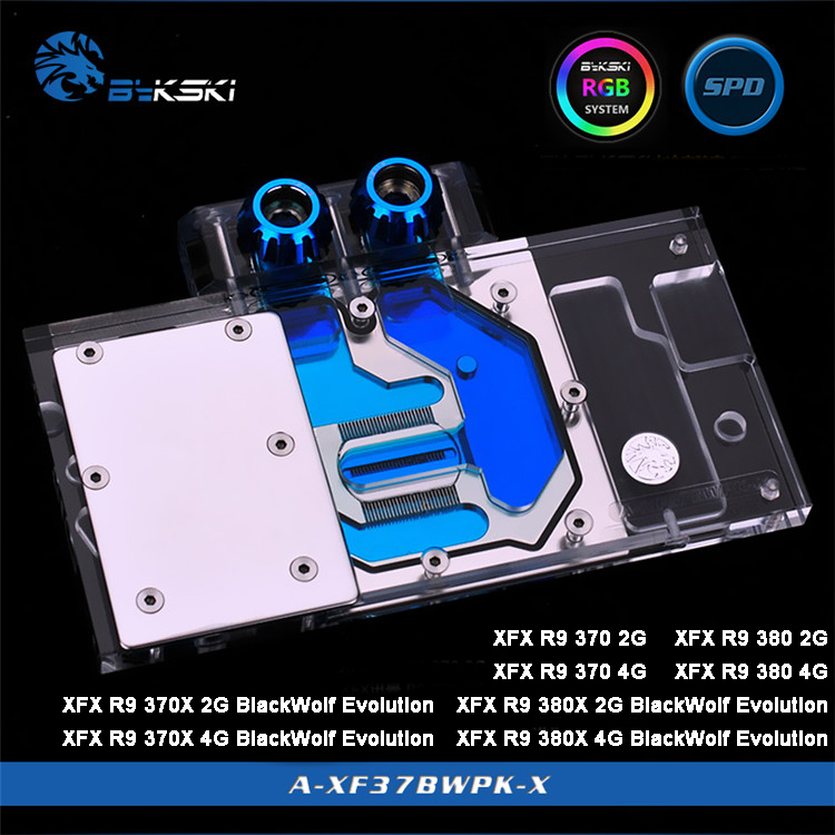 цена Bykski A-XF37BWPK-X Full Cover Graphics Card Water Cooling Block for XFX R9 370/370X/380/380X