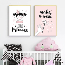 Nordic Kawaii Pink Princess Baby Room Canvas Painting Print Poster Picture Wall Home Children Living Decoration A2 A3