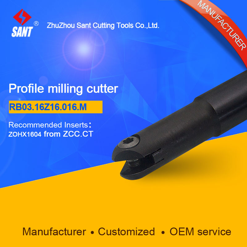 Milling tools Indexable milling cutter Match insert ZOHX1604 profile cutter cutting disc RB03.16Z16.016.M/BMR04-016-G16-M