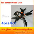 LCD clip clamp shaped fixing tool repair screen phone  for 9500  s5  s4 clip  for iPhone 5  4s