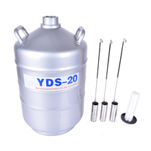 YDS-20 банок для жидкого азота, резервуар для хранения жидкого азота, контейнер для азота, криогенный резервуар, Дьюар с ремешком