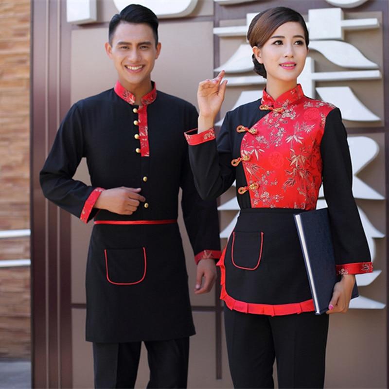 Long Sleeve Hotel Waiter Uniform Restaurant Waiter Uniform Chinese Restaurant Waiter Uniform For New Year