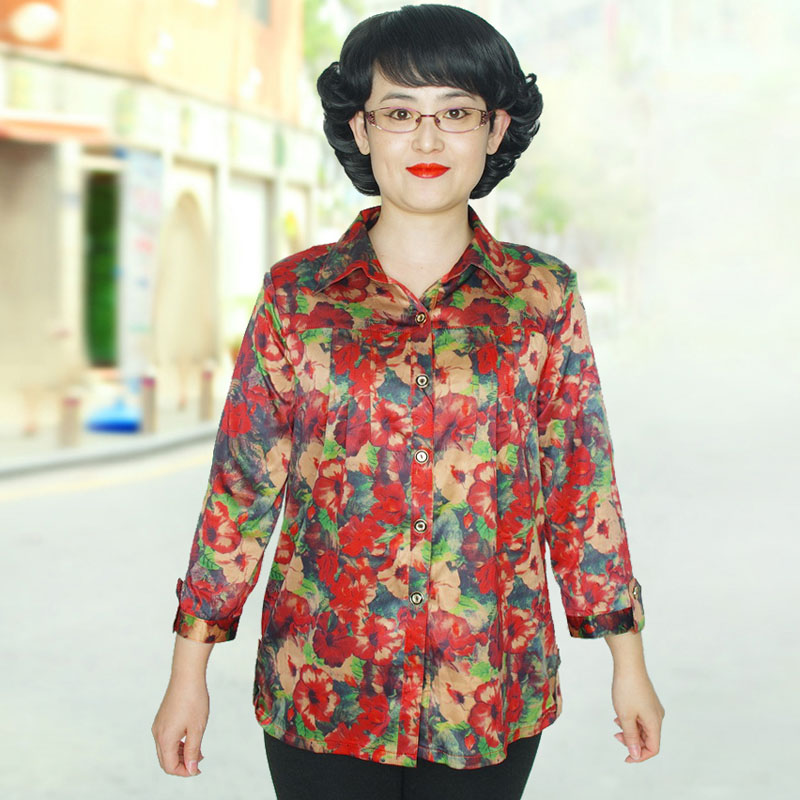 Plus size Middle aged and old woman summer font b shirt b font 200 jins the