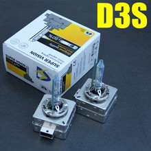 35w  high quality Super bright D3S XENON hid light D3S BULB