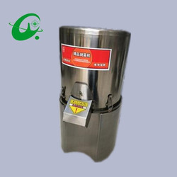 100-200KG/H Multifunction Electric Stainless steel vegetable cutter slicer shredder slicing machine