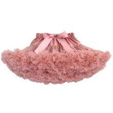 Юбка-пачка для девочек бальное платье розового цвета, детская одежда летние детские юбки для танцев Saias, юбка-пачка, faldas Roupa Infantil Menina