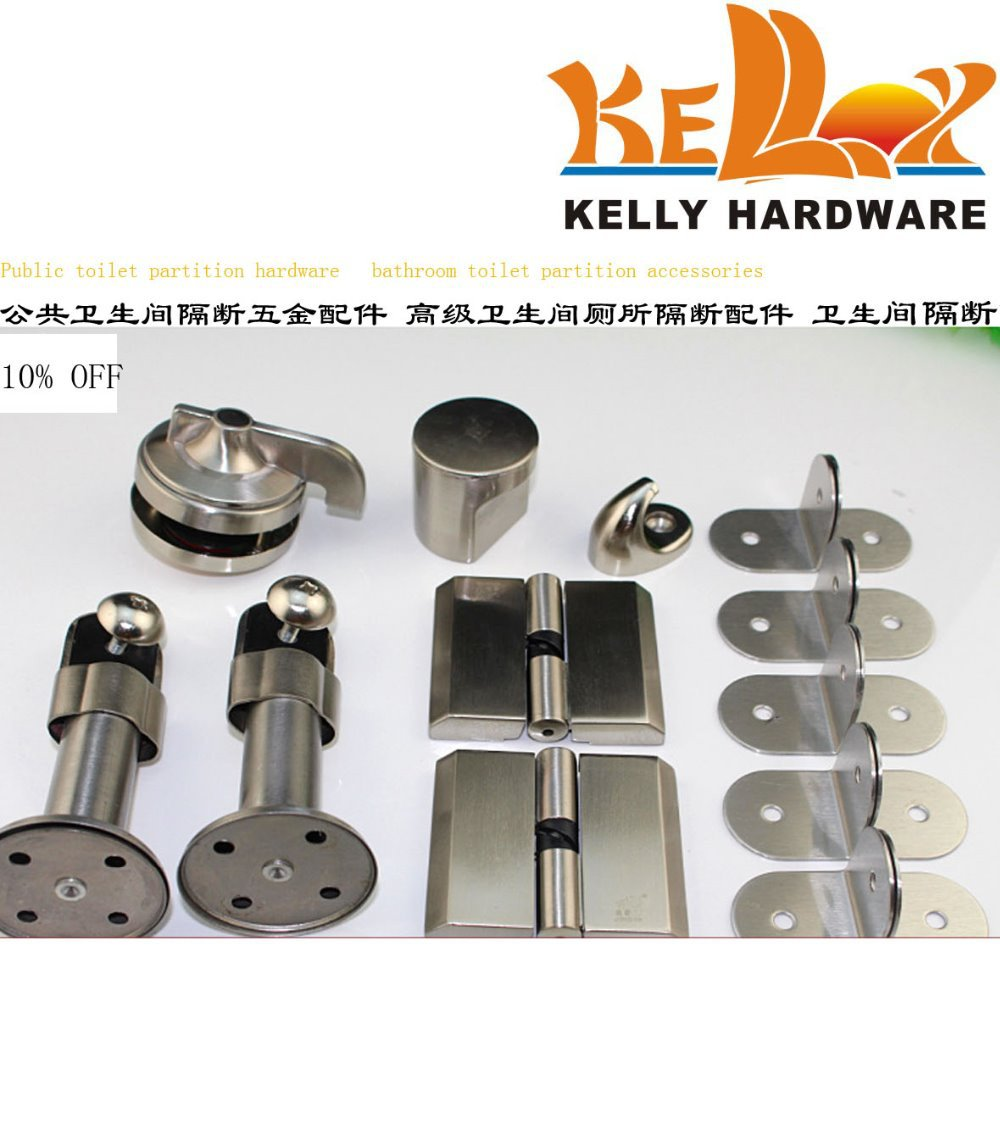 public toilet partition hardware bathroom toilet partition accessories in door bolts from home improvement on aliexpresscom alibaba group - Bathroom Partition Hardware
