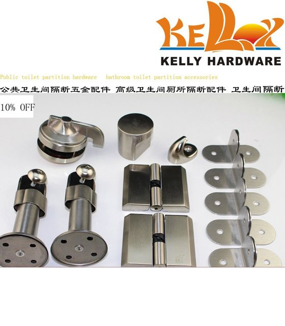 Public Toilet Partition Hardware Bathroom Toilet Partition - Bathroom partition hardware