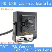 PU`Aimetis Surveillance camera 720p Full Hd MJPEG 30fps High Speed CMOS  Mini CCTV Android Linux UVC Webcam USB Camera Module