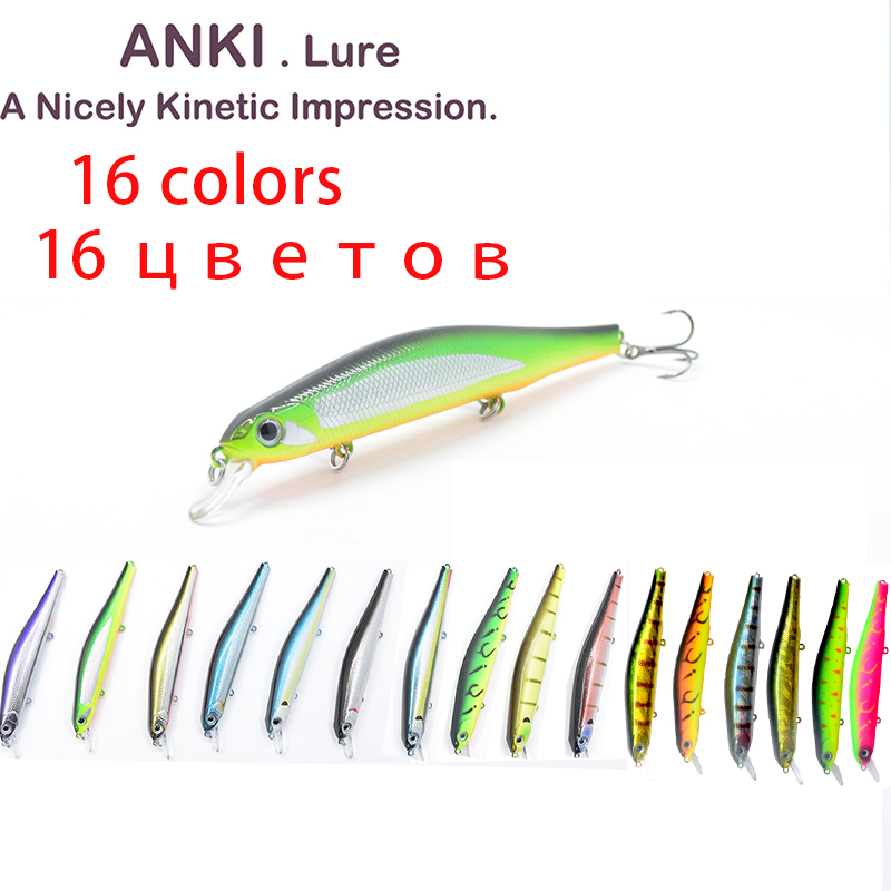 ANKI fishing lures bait trough spoon spinner bait china pesca isca artificial accessories lure 110SP-SR 1pcs 110mm 17.5g