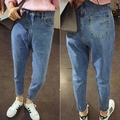 Cheap wholesale 2016 new Autumn Winter Hot sale women's fashion casual TX1012-2 Sexy Jeans