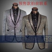 HOT ! 2016 New fashion Suit formal dress wedding dress men's clothing singer nightclub costumes