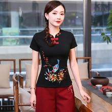 95c7c893 En línea tienda china camisa de las mujeres de estilo chino étnico  diseñador manga corta cuello mandarín negro rojo verde bordad.