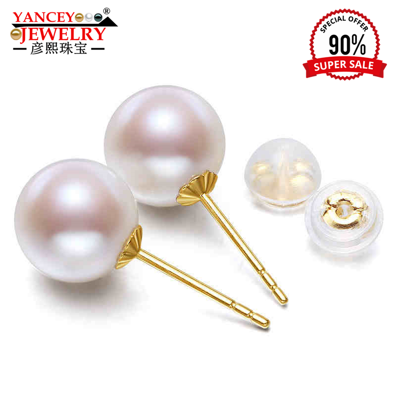 YANCEY JEWELRY Round 8MM-11MM natural high-quality freshwater pearl earrings, very bright luster, G18K gold ear