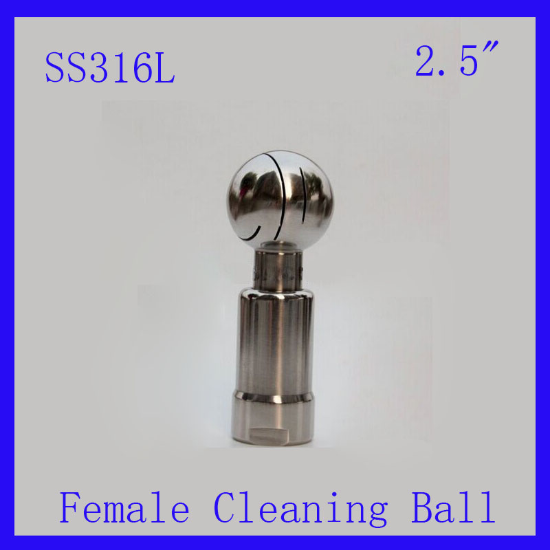HOT 2.5 SS316L Stainless Steel Rotary  Spray Cleaning Ball  Female Thread Tank cleaning ball hot 2 5 ss304 stainless steel rotary spray cleaning ball female thread tank cleaning ball