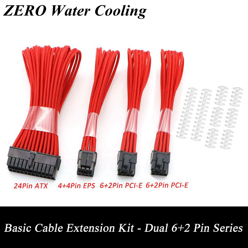 Basic Extension Cable Kit - 1pcs ATX 24Pin, 1pcs EPS 4+4Pin, 2pcs PCI-E 6+2Pin Extension Cable - 6 Colors Available. high quality atx 24pin motherboard power extension cable 30cm four colors for your choice 18awg 24pin extension cable