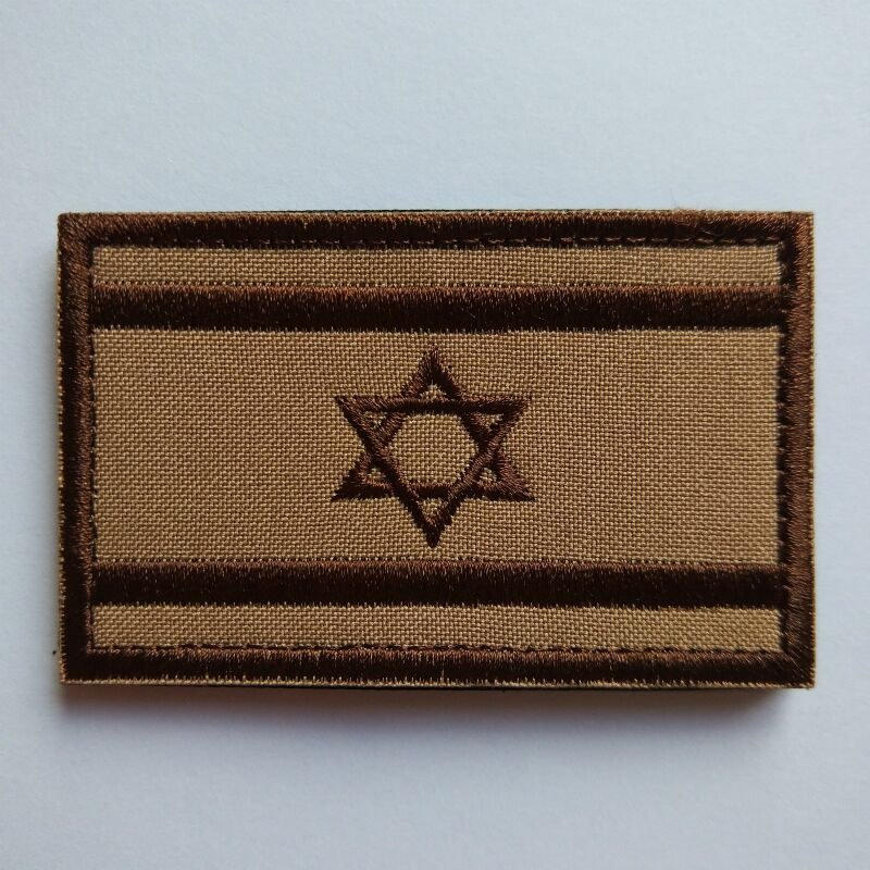 HTB10 A7uiCYBuNkSnaVq6AMsVXaN 1pcs Embroidery Israel Flag Brassard Skull Tactical Patch Cloth Punisher Armband Army Hook And Loop Emblem Morale Combat Badge