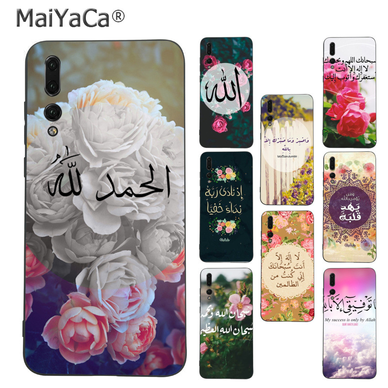 Cellphones & Telecommunications Maiyaca Flower Arabic Quran Islamic Quotes Muslim Offer Phone Case For Huawei P9 10 Plus 20 Pro Mate9 10 Lite Honor 10 View10 Pure Whiteness Half-wrapped Case