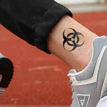Men's New Style Temporary Tatoo