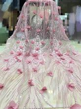 2019 New style French net lace fabric 3D flower African tulle mesh high quality african DYS118