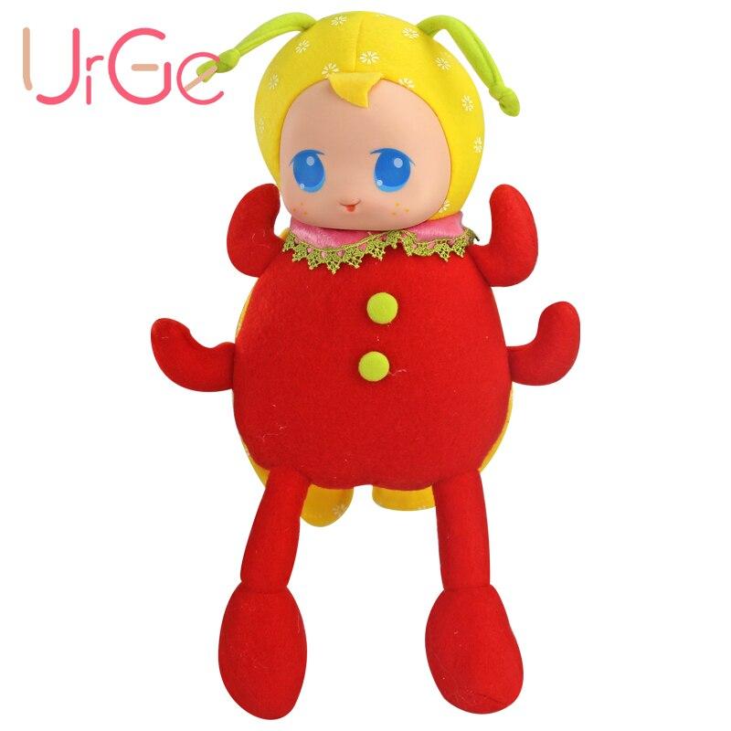 Hot Sale 40cm Stuff Toys For Children Boys Girls Creative Cute Cartoon Soft Plush Cicada Baby Kawaii Funny Gift UrGe