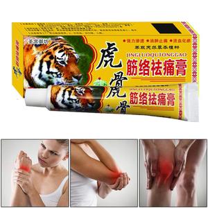 Chinese Tiger Balm Ointment Analgesic Cream Suitable For Rheumatoid Arthritis/ Joint Pain/ Back Pain Relief Analgesic