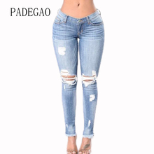 Skinny Capris Jeans For Women Mujer Female Push Up Ripped Hole Womens Boyfriends Denim Femme Feminino Woman Pants