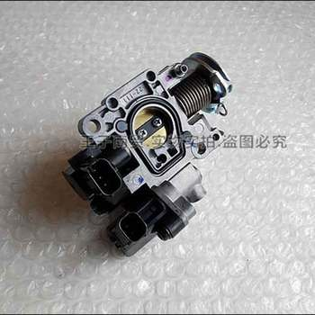 Heihin Motorcycle Throttle Body Electric Vave Assy for Honda WAVE 110 AFS110 AFS 110 EFI Model Original Parts