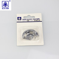 QXYUN Sewing Machine BROTHER 430D Good quality Shuttle SA1882-001