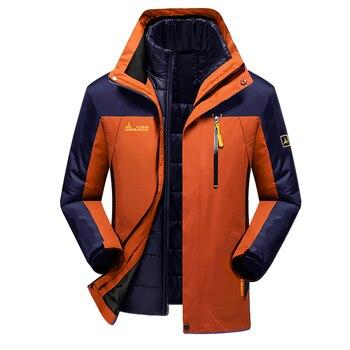 Loldeal Men's Three-in-One Waterproof Padded Jacket Warm Tactical Soft Shell Fleece Lined Water Repellent Windproof Outwear