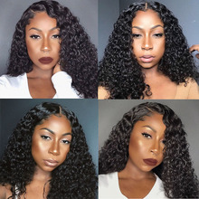 Curly Wig 360 Lace Frontal Wig Pre Plucked With Baby Hair Brazilian Deep Part 13×6 Lace Front Human Hair Wigs Aimoonsa Remy
