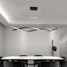 LICAN Современная подвесная люстра для офиса, столовой, кухни, алюминиевая волнистая люстра, современная люстра, светильники