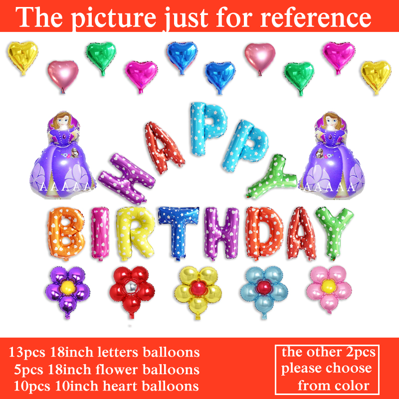 Sofia balloon 30pcs happy birthday balloons set sofia party balloon for girl bir