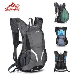 Ultralight Sports Daypack Trav