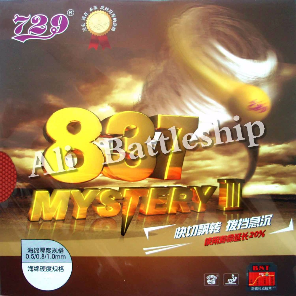 Original   Friendship 729 837 MYSTERY III Long Pips-out Table Tennis Rubber With Sponge For Pingpong