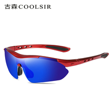 COOLSIR Mens Sports Cycling Bicycle Sun Glasses For Men Sport Bike Riding Driving Sunglasses Glass Fietsbril Gafas Ciclismo