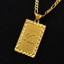 Prophet Mohammed Allah Pendant Necklace Women Men Gold Color Jewelry Middle East/Muslim/Islamic Arab Ahmed #085106