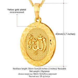 Image 4 - U7 İslam takı Allah kolye kadınlar/erkekler gümüş/altın renk yuvarlak Vintage tasarım müslüman madalya yuvarlak kolye kolye P618