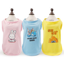 Cat Clothes Summer Small Dog Cat Vest Cool and Breathable Mesh Pet Puppy Clothes Kitty Cat Cartoon Printed Vest Yellow Blue Pink(China)