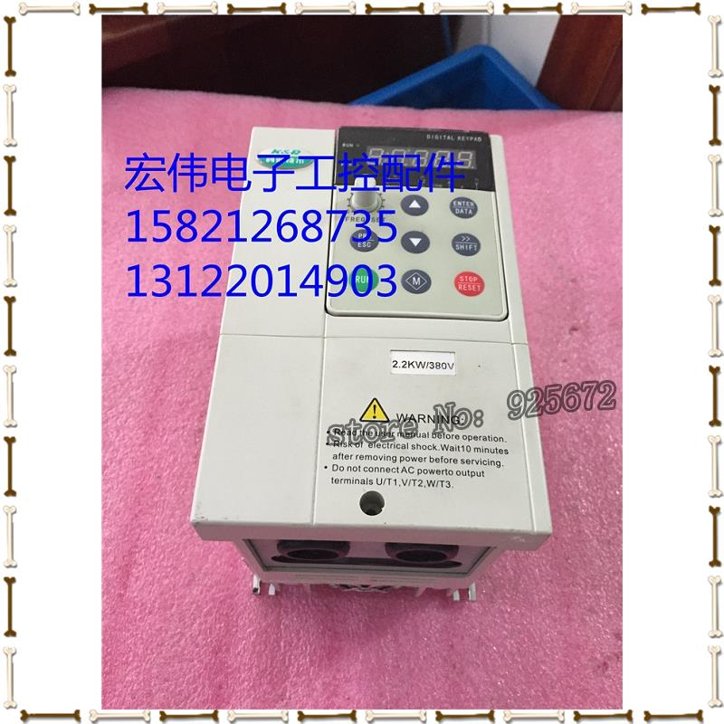 This converter ACD320-4 t2. 2 gb photo 2.2 KW 380 v has been test package is good!